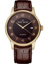 Наручные часы Claude Bernard 80091-37RBRBR, стоимость: 30310 руб.