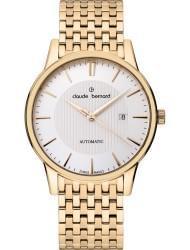Наручные часы Claude Bernard 80091-37RMAIR, стоимость: 36680 руб.