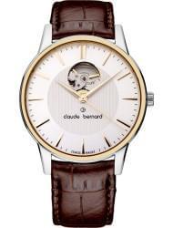 Наручные часы Claude Bernard 85017-357RAIR, стоимость: 26220 руб.