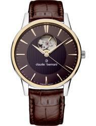 Наручные часы Claude Bernard 85017-357RBRIR, стоимость: 26220 руб.