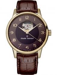 Наручные часы Claude Bernard 85017-37RBRBR, стоимость: 43540 руб.
