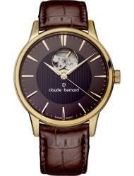 Наручные часы Claude Bernard 85017-37RBRIR, стоимость: 31100 руб.