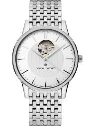 Наручные часы Claude Bernard 85017-3MAIN, стоимость: 34160 руб.