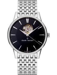 Наручные часы Claude Bernard 85017-3MNIN, стоимость: 34160 руб.