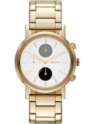 Наручные часы DKNY NY2147, стоимость: 22900 руб.