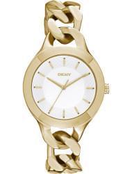 Наручные часы DKNY NY2217, стоимость: 8520 руб.