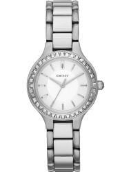 Наручные часы DKNY NY2220, стоимость: 14100 руб.