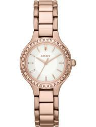 Наручные часы DKNY NY2222, стоимость: 8050 руб.