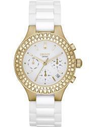 Наручные часы DKNY NY2224, стоимость: 15220 руб.