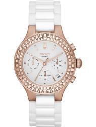 Наручные часы DKNY NY2225, стоимость: 15220 руб.