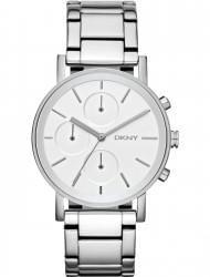 Наручные часы DKNY NY2273, стоимость: 12240 руб.