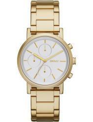 Наручные часы DKNY NY2274, стоимость: 10050 руб.