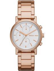 Наручные часы DKNY NY2275, стоимость: 10050 руб.