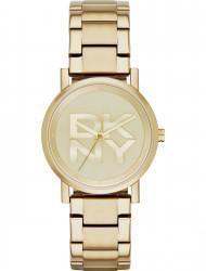 Наручные часы DKNY NY2303, стоимость: 8050 руб.