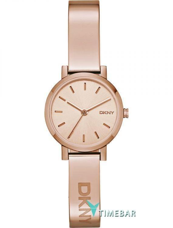Наручные часы DKNY NY2308, стоимость: 6600 руб.