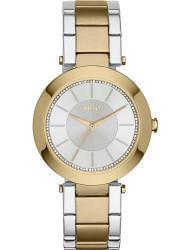 Наручные часы DKNY NY2334, стоимость: 12240 руб.