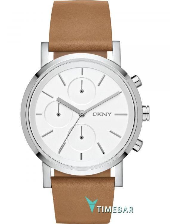 Наручные часы DKNY NY2336, стоимость: 9660 руб.
