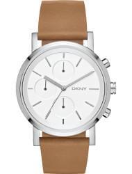 Наручные часы DKNY NY2336, стоимость: 8050 руб.