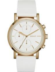 Наручные часы DKNY NY2337, стоимость: 10860 руб.