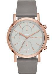 Наручные часы DKNY NY2338, стоимость: 18100 руб.
