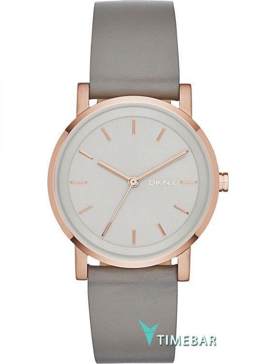 Wrist watch DKNY NY2341, cost: 139 €