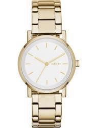 Наручные часы DKNY NY2343, стоимость: 12400 руб.