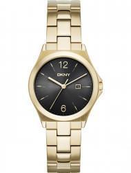 Наручные часы DKNY NY2366, стоимость: 12240 руб.