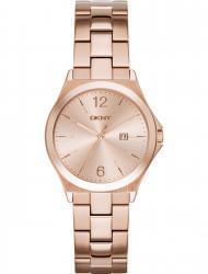 Наручные часы DKNY NY2367, стоимость: 12240 руб.