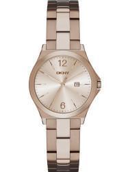 Наручные часы DKNY NY2368, стоимость: 16000 руб.