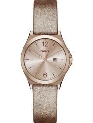 Наручные часы DKNY NY2372, стоимость: 16100 руб.
