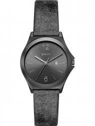 Наручные часы DKNY NY2373, стоимость: 16100 руб.