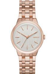 Наручные часы DKNY NY2383, стоимость: 10160 руб.