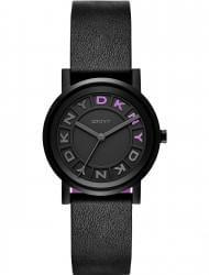 Наручные часы DKNY NY2389, стоимость: 9870 руб.