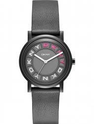 Наручные часы DKNY NY2390, стоимость: 7050 руб.