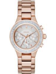 Наручные часы DKNY NY2396, стоимость: 14520 руб.