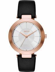 Наручные часы DKNY NY2468, стоимость: 7750 руб.