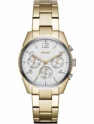 Наручные часы DKNY NY2471, стоимость: 14120 руб.