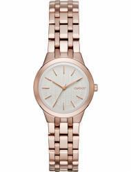 Наручные часы DKNY NY2492, стоимость: 11220 руб.