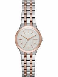 Наручные часы DKNY NY2493, стоимость: 10260 руб.