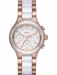 Наручные часы DKNY NY2498, стоимость: 20110 руб.