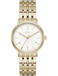 Наручные часы DKNY NY2503, стоимость: 8700 руб.