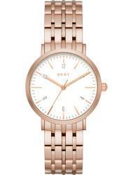 Wrist watch DKNY NY2504, cost: 199 €