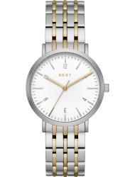 Наручные часы DKNY NY2505, стоимость: 10650 руб.