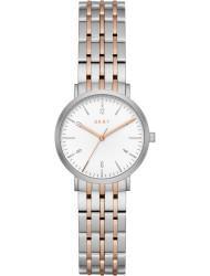 Наручные часы DKNY NY2512, стоимость: 17750 руб.