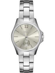Наручные часы DKNY NY2516, стоимость: 14110 руб.