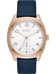 Наручные часы DKNY NY2538, стоимость: 10160 руб.
