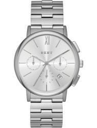 Наручные часы DKNY NY2539, стоимость: 19020 руб.