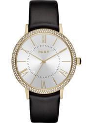 Наручные часы DKNY NY2544, стоимость: 16940 руб.