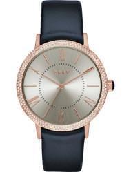 Наручные часы DKNY NY2546, стоимость: 16940 руб.