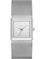 Наручные часы DKNY NY2562, стоимость: 6800 руб.
